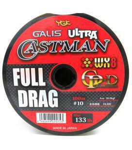 Νήμα YGK Galis Ultra Castman 300 μ.