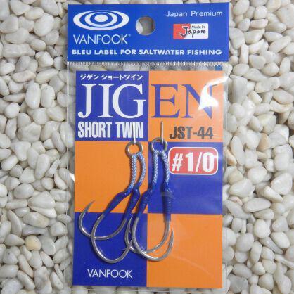 VANFOOK Jigen Metal Jig Assist Hook Twin Short Hooks