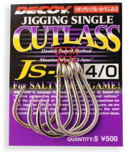Αγκίστρια Decoy Single Cutlass JS-2