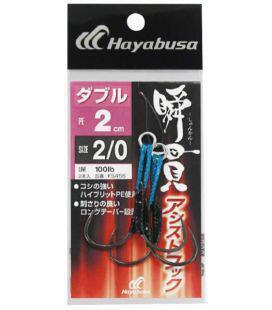 Αγγίστρια Hayabusa FS456
