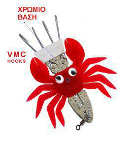 Χταποδιέρα Large της Technofish με Βάση Χρωμίου