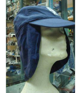Καπέλο Ψαρέματος Λάλιζας