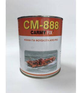 Κόλλα Φουσκωτών Θερμής Κόλλησης CM-888
